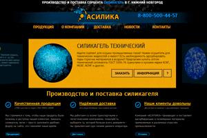 Сайт Асилика
