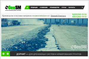 Сайт ГеоСМ
