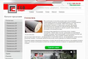 Сайт НПО ГеоСтандарт