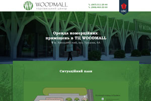 Сайт Woodmall