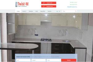 Сайт для компании Twist-M